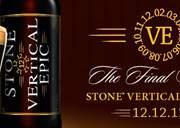 stone-12.12.12-vertical-epic-ale-crop_0.jpg